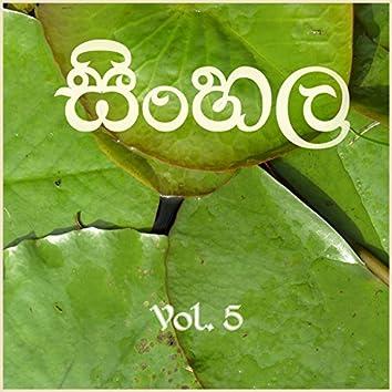 Jyotishaya (Sri Lanka, Vol.5)