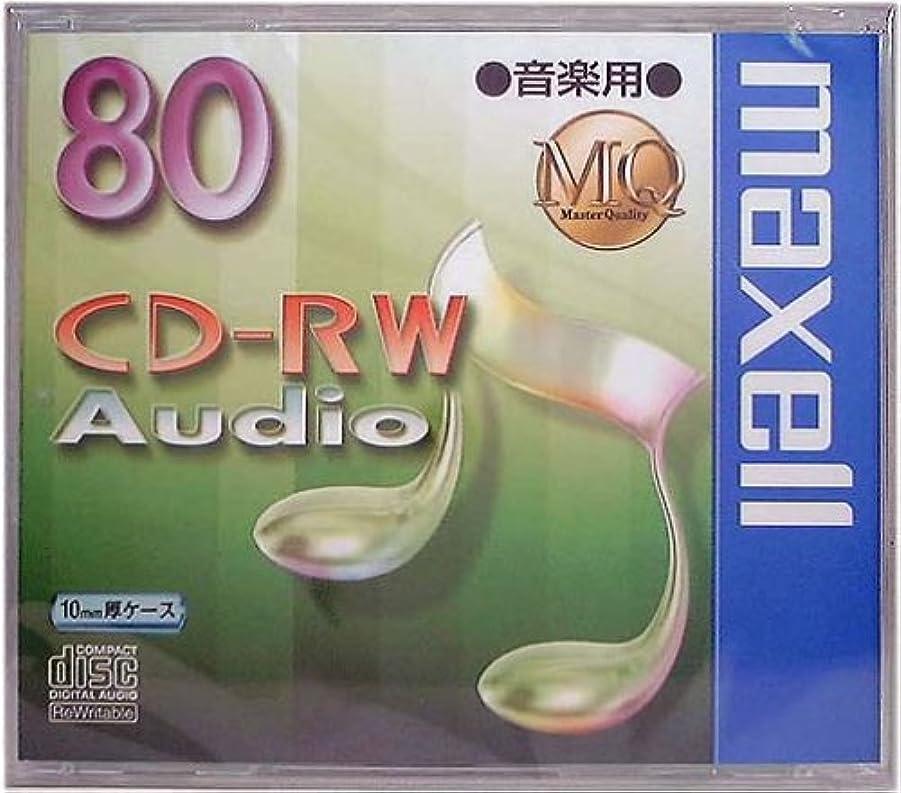 知り合いの間に鮫maxell 音楽用 CD-RW 80分 1枚 10mmケース入 CDRWA80MQ.1TP