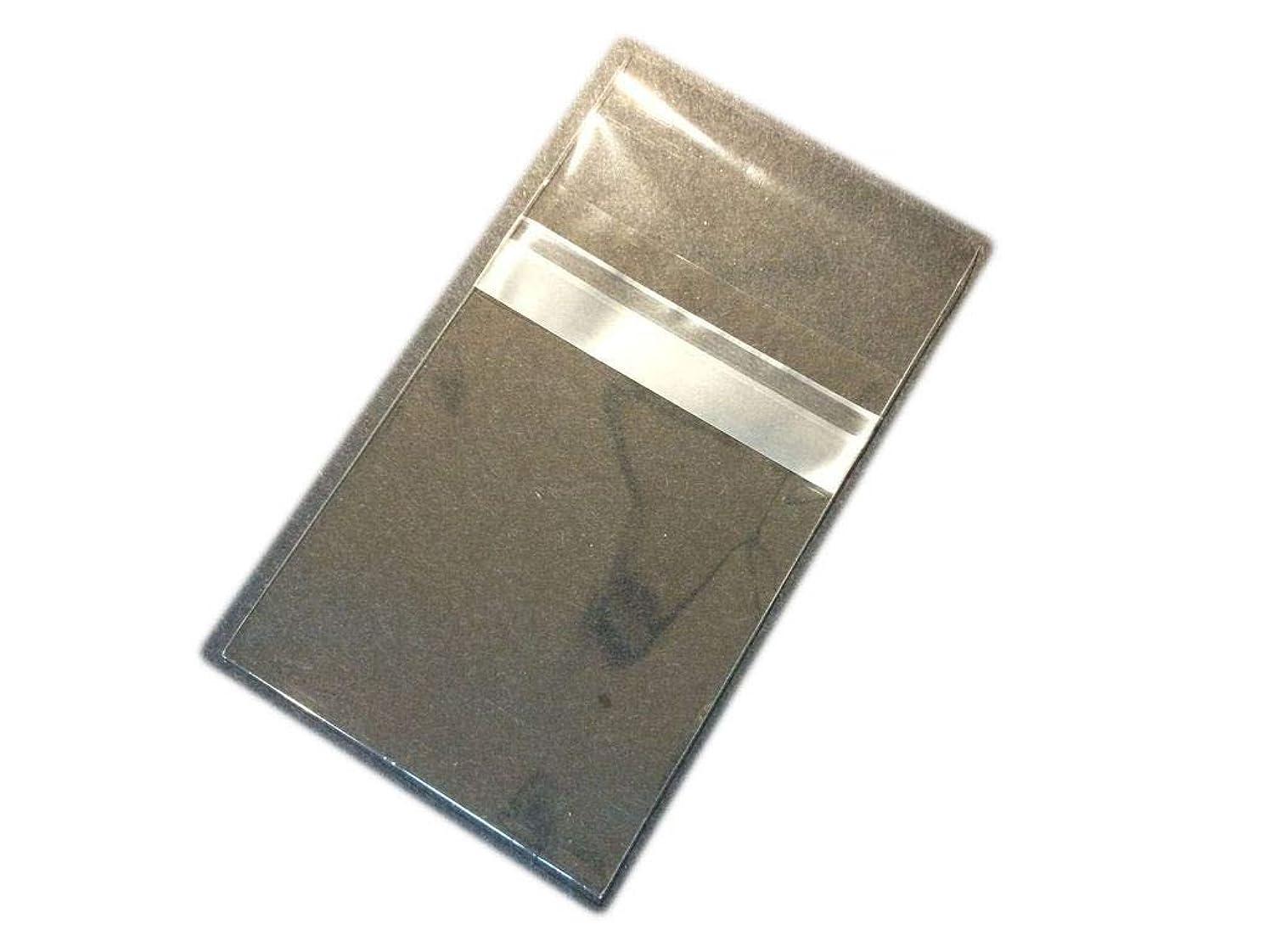 UNIQUEPACKING 100 Pcs 4 5/16 X 9 3/4 (P) Clear #10 Business Envelopes Cello Bags - Tape Strip on Body
