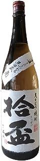 南酒造 拾盃 (とっぱい) 原酒ブレンド 手造り本格麦焼酎 1800ml アルコール分 25度 [大分県]