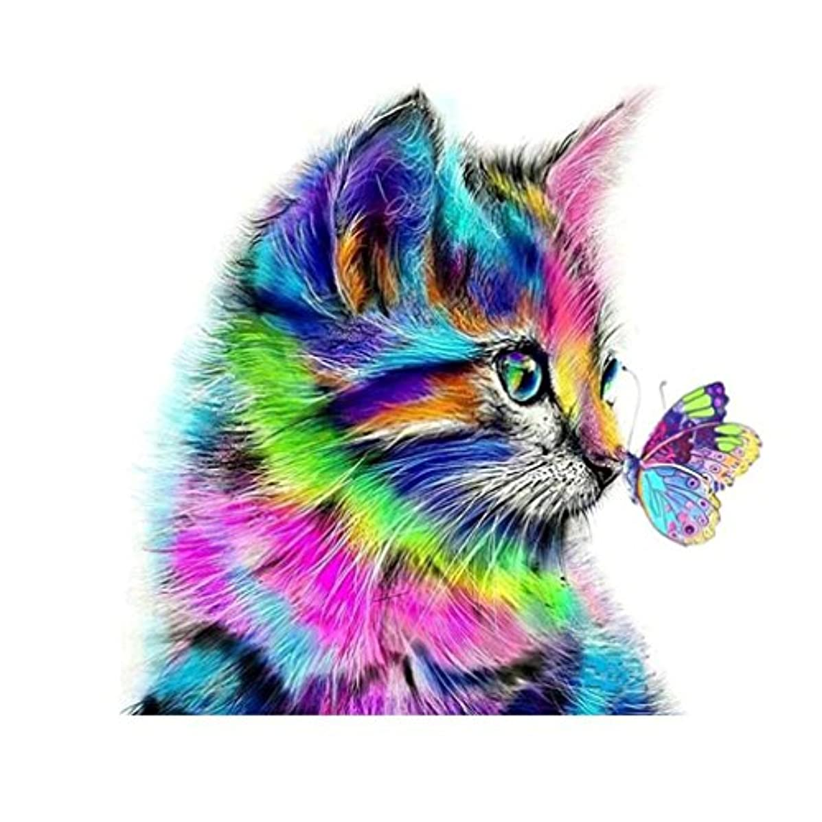 MediaLJia 5D Diamond Painting Cute Cat and Butterfly Arts Craft Sets for Living Room Bedroom Home Decor,4 Sizes (20 x 20 cm)