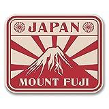 2 x 15cm 富士山 - ノートPCやタブレット用ビニールステッカー #6391