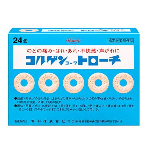 興和新薬 コルゲンコーワトローチ 24錠 [指定医薬部外品]