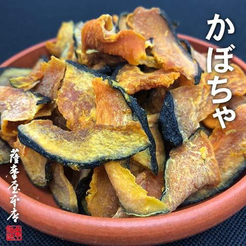 国産乾燥かぼちゃ 100g 国産乾燥野菜シリーズ エアドライ 低温熱風乾燥製法 九州産 熊本県産 みそ汁 フリーズドライ ドライベジタブル 保存食 非常食 長期保存