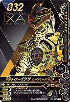 ガンバライジング BS5-032★ 仮面ライダーイクサ セーブモード(音也) LR【パラレル】