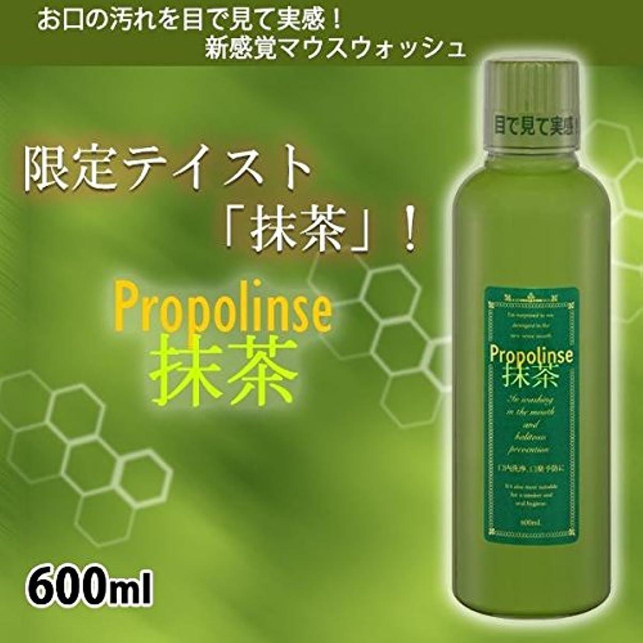 電気とげのあるフィヨルドプロポリンス 抹茶 (マウスウォッシュ) 600ml