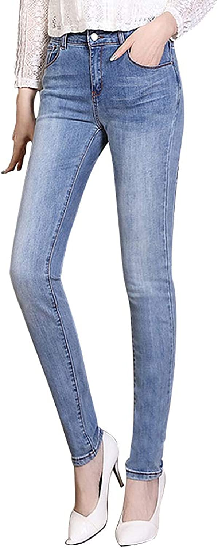 Absolufun Womens Slim Stretch Mid Rise Skinny Denim Jeans Curvy Fit Long Pants