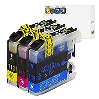 インクのチップス ブラザー用 LC113 C/M/Y 互換インク カラー3色(シアン・マゼンタ・イエロー) 各1本