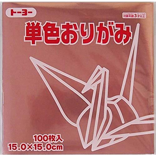 トーヨー 折り紙 片面おりがみ 単色 15cm角 どう 100枚入 064161