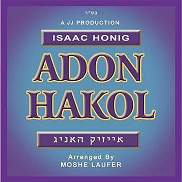 Adon Hakol