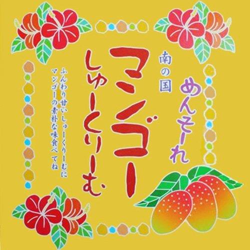 マンゴーシュークリーム(大) 20個入 6箱セット 南風堂 南国フルーツの代表マンゴーをあんにして、ふんわり甘いシュークリーム生地に包み込んだ一口サイズの食べやすいスイーツ 沖縄土産に