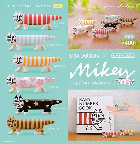 カプセルQミュージアム Mikey Lots of cats Collection Vol.2 (リサ・ラーソン マイキーコレクション Vol.2 ) [全6種セット(フルコンプ)] ガチャガチャ カプセルトイ