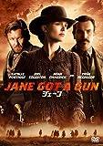 ジェーン [DVD] image