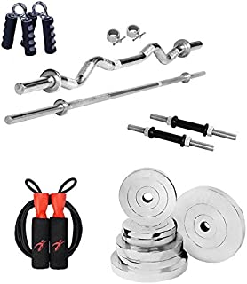 Produman Home Gym & equipment combo of 10 kg steel plates with 3 ft curl rod & 5 Ft Straight rod + 1 pair of dumbbell rods (Free hand grip and adjustable pocket size skipping rope)