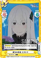 Reバース RZ/001B-105 魔女の茶会 エキドナ (R レア) ブースターパック Re:ゼロから始める異世界生活