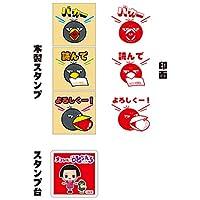 チコちゃんに叱られる! チコちゃんスタンプ キョエちゃん 00018502