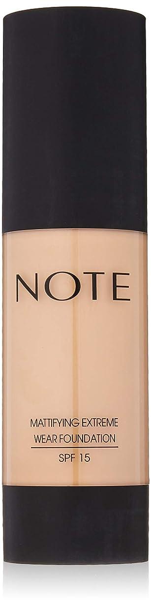 イースター合成子孫NOTE Cosmetics 艶消しExtremeは財団ポンプを着用し、1.18液量オンス 第05