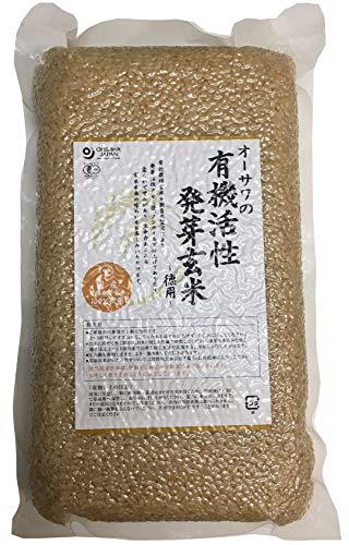 無農薬 有機活性発芽玄米 2kg ★ 宅配便 ★マグネシウム・カルシウムなどのミネラルはもちろん、白米からは摂るのが難しい、「オリザノール」「GABA(ギャバ)」も豊富に含まれています。 開封前賞味期限:常温で6ヶ月