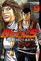 OREN'S 第09巻