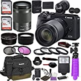 Canon EOS M6 Mark II Mirrorless Digital Camera (Black) EVF-DC2 Viewfinder Kit with Canon EF-M 18-150mm is STM Lens + Canon 100EG Case + 64GB Memory + HD Filters + Auxiliary Lenses + Professional Kit