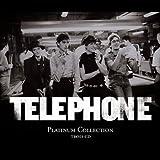 Songtexte von Téléphone - Platinum Collection