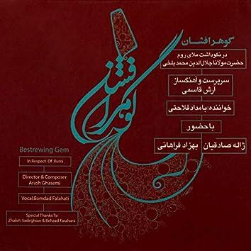 Bestrewing Gem in Respect of Rumi