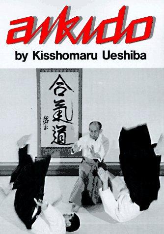 Aikido (PBK)の詳細を見る