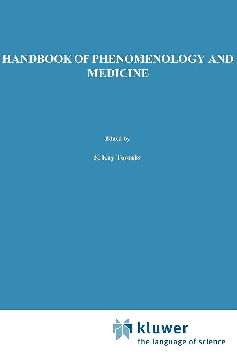 統治可能苦行施設Handbook of Phenomenology and Medicine (Philosophy and Medicine)