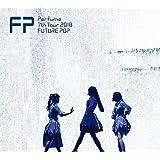 Perfume 7th Tour 2018 「FUTURE POP」(初回限定盤)[DVD]