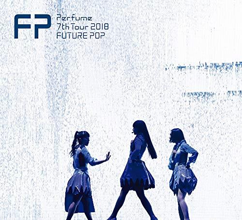 【メーカー特典あり】Perfume 7th Tour 2018 「FUTURE POP」(初回限定盤)【特典:オリジナルクリアファイル(A4 サイズ)付】[DVD]