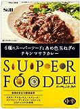 エスビー 6種のスーパーフードとあめ色玉ねぎのチキンマサラカレー 箱180g