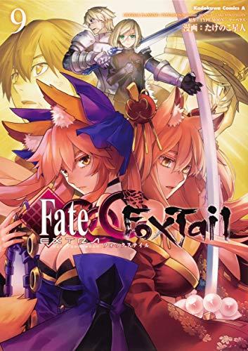 フェイト/エクストラ CCC FoxTail (9) _0