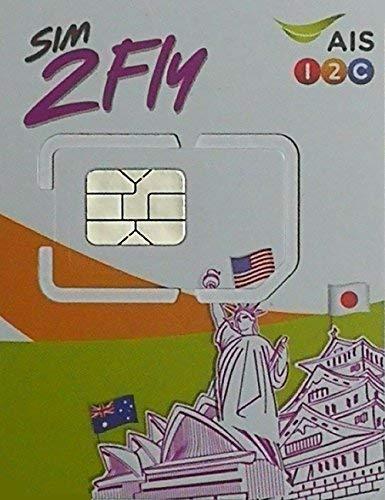 AIS SIM2Fly アジア33ヶ国利用可能 プリペイドSIMカード データ通信4GB 8日間 インド インドネシア オーストラリア カタール 韓国 カンボジア シンガポール スリランカ タイ 台湾 中国 日本 ネパール フィリピン ブルネイ ベトナム 香港 マカオ マレーシア ミャンマー