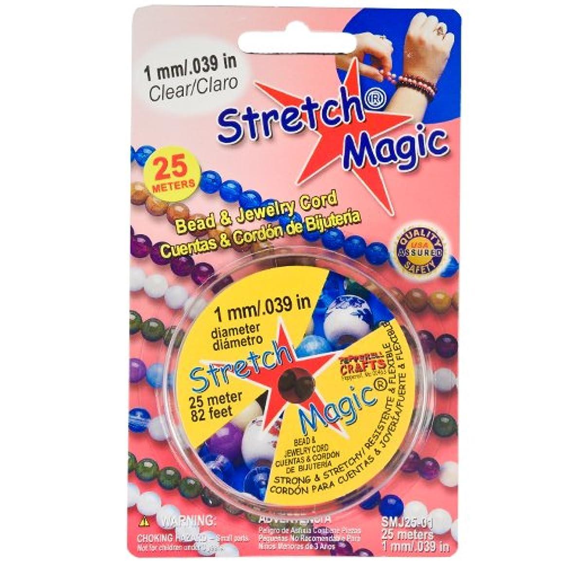1mm Diameter Stretch Magic Bead Jewelry Elastic Cord Clear or Black in 5 or 25 Meters
