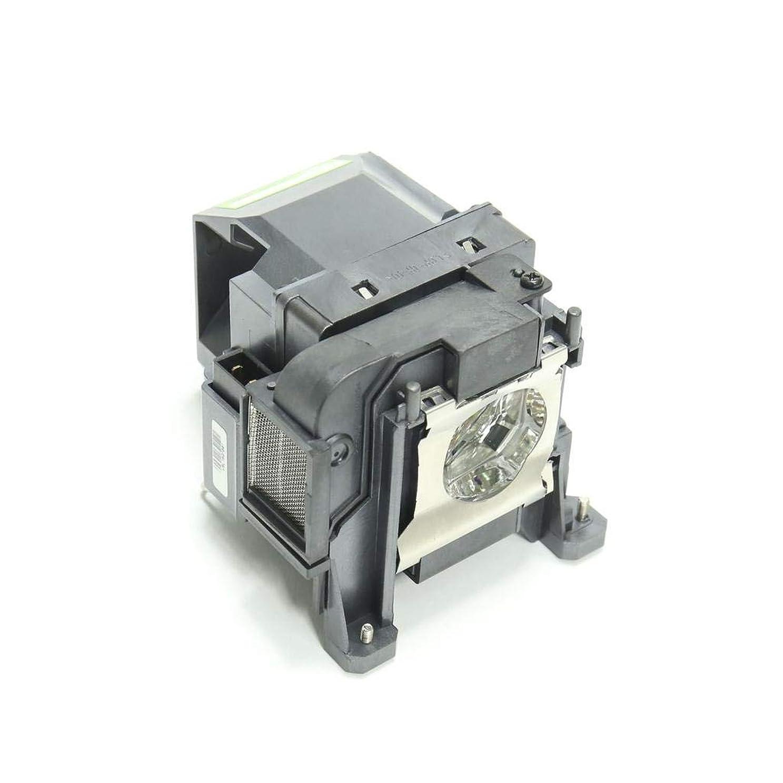 アクセシブルフックチーズEPSON EH-TW8300W/EH-TW8300交換用ランプ ELPLP89 ds-2099669