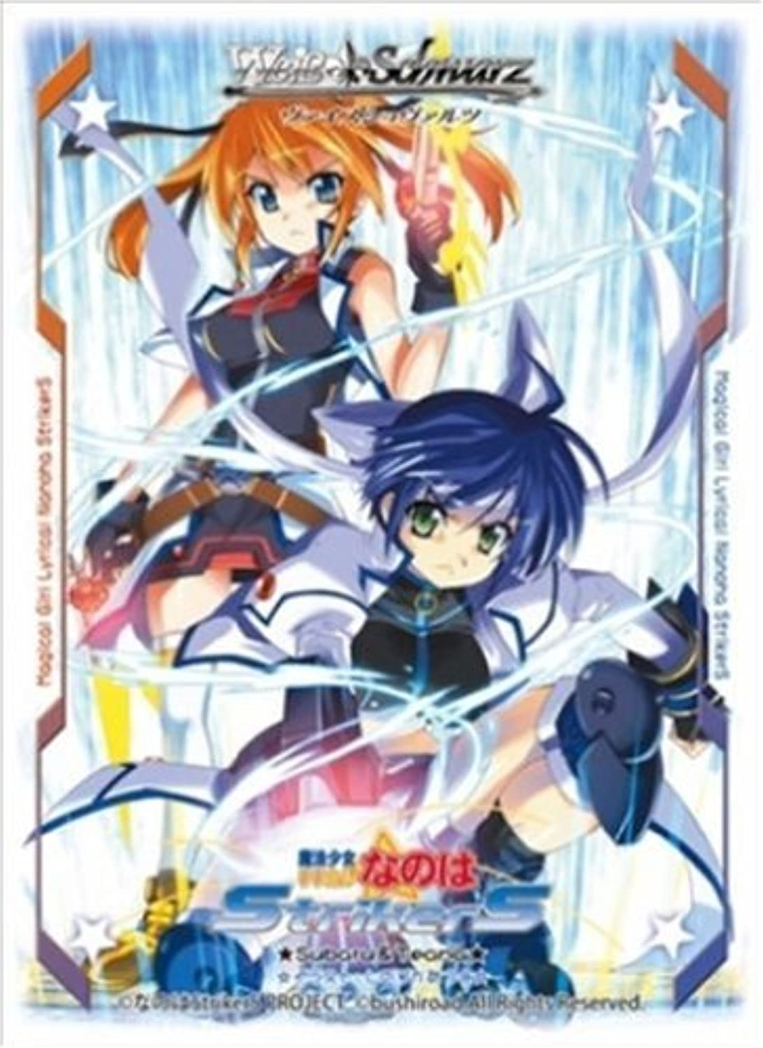 Bushiroad Sleeve Collection Vol.20 Magical Girl Lyrical Nanoha Strikers [Subaru & Teana]