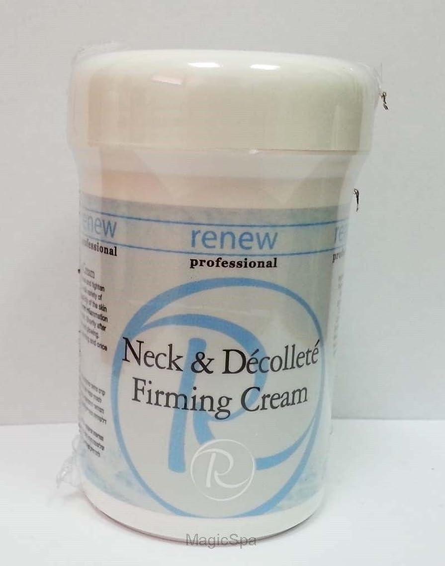 迫害メディックビールRenew Neck & Decollete Firming Cream 250ml