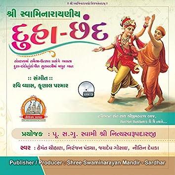 Shree Swaminarayan Duha Chhand Swaminarayan Kirtan