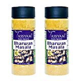 Multipurpose filling all vegetables All in one spice for homemade brinjal/ eggpant, bhindi and karela! The perfect blend of spices and condiments. Just slice your veggies, add this masala, cook and you're good to go! Product Weight: 200g (2x 100g) St...