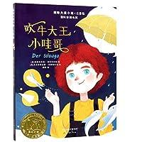 The Wauga/ Der Wauga (Chinese Edition)