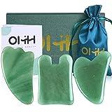 Best Sha Massagers - Gua Sha Massage Tools Set, OHH Aventurine Natural Review