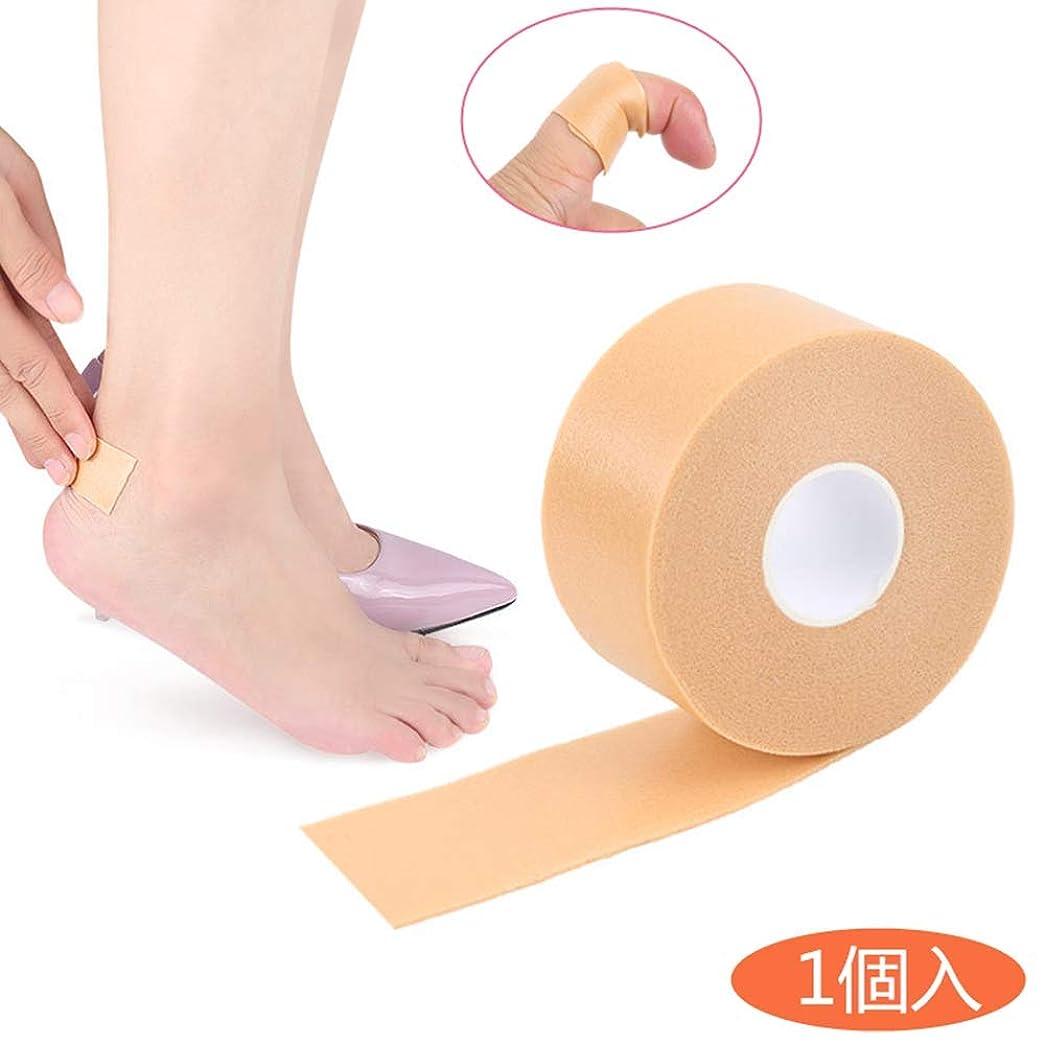 滞在電気フォアマン[HonLena] 靴擦れ防止テープ ケアリーブ くつずれ防止 パッド 粘着 4.5m 肌色