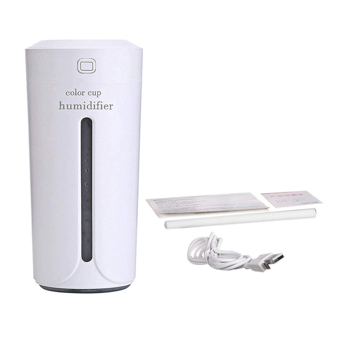 刻むうれしい簿記係Saikogoods 車のホームのための空気Moistenerノイズレスカラフルなナイトライトミストメーカーを充電ミニカップ形状の空気加湿器USB 白