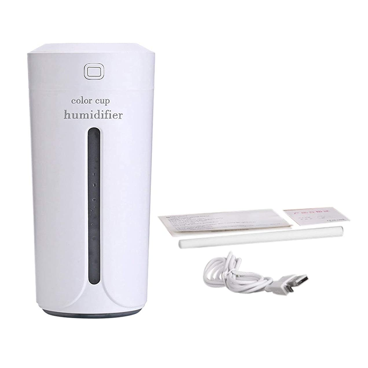 タイヤガウン菊Saikogoods 車のホームのための空気Moistenerノイズレスカラフルなナイトライトミストメーカーを充電ミニカップ形状の空気加湿器USB 白