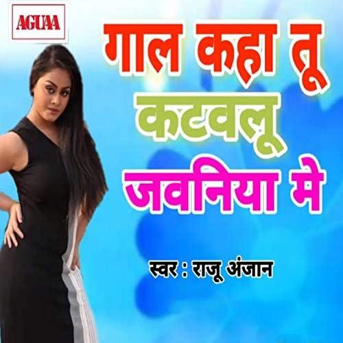 Raju Anjaan