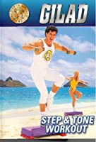 Gilad: Step & Tone [DVD] [Import]