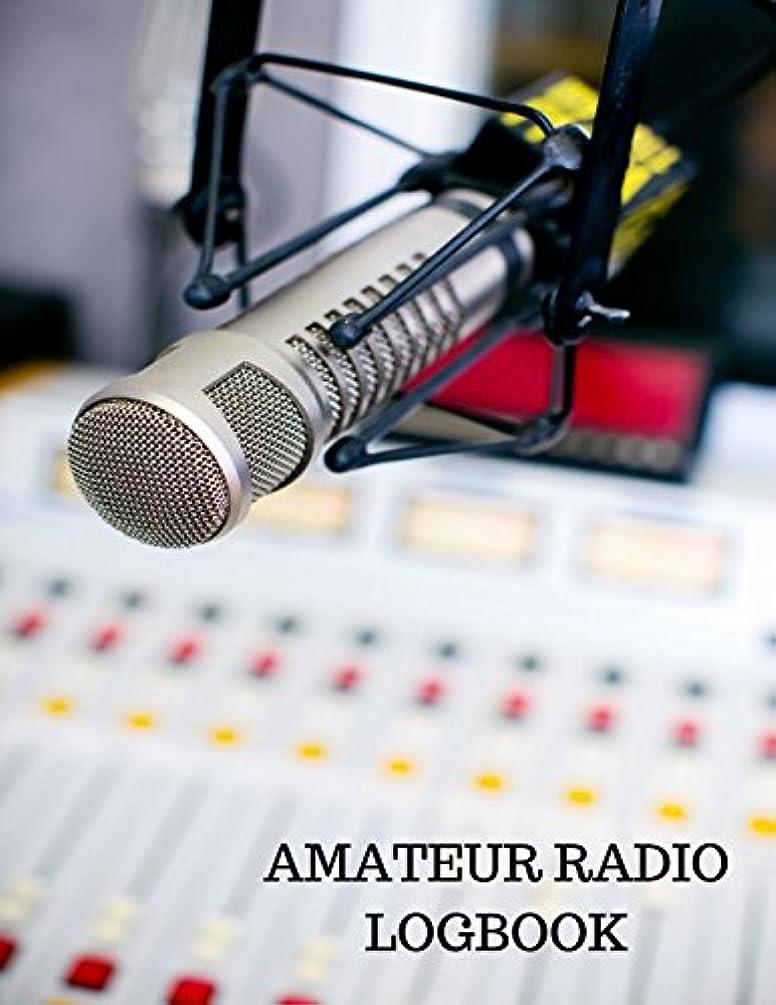 できれば男らしさ祖父母を訪問Amateur Radio Logbook