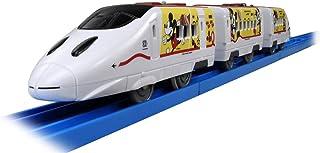 プラレール JR九州 Waku Waku Trip 新幹線