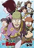 TVアニメ(忍たま乱太郎) DVD 第20シリーズ 七の段