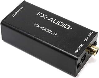 FX-AUDIO- FX-D03J+ USBバスパワー駆動DDC USB接続でOPTICAL・COAXIALデジタル出力を増設